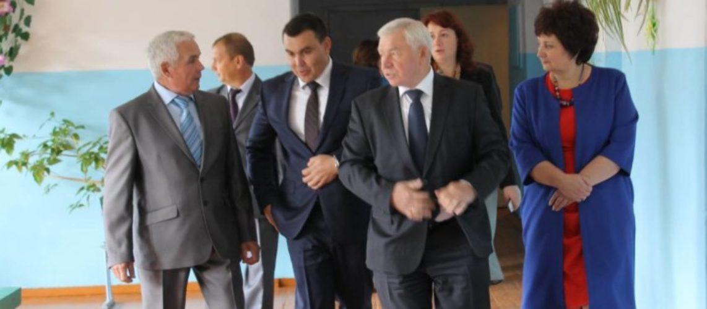 ГБОУ СОШ с.Кармало-Аделяково