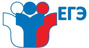 Логотип ЕГЭ