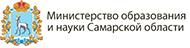 Логотип МинОбр Самарской области
