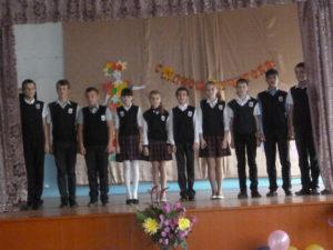 ученики 7 класса