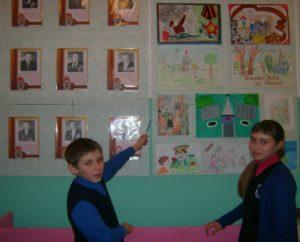 Дети показывают экспозицию