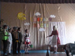 Дети играют сценку