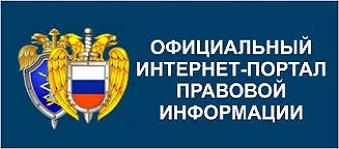 Логотип Правовые услуги
