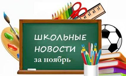 рисунок: школьная доска