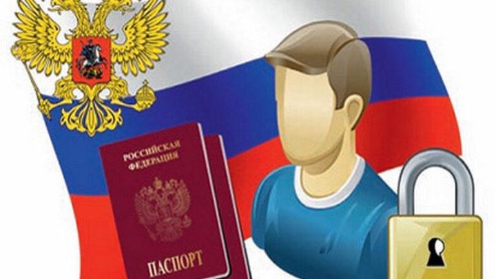 флаг, герб РФ