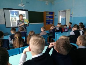 Рассказ учителя о Самарском крае