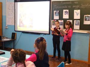 Ведущие читают рассказ